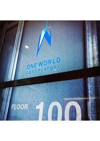 Schnell nach oben mit der One World Observatory Aufzugtechnologie