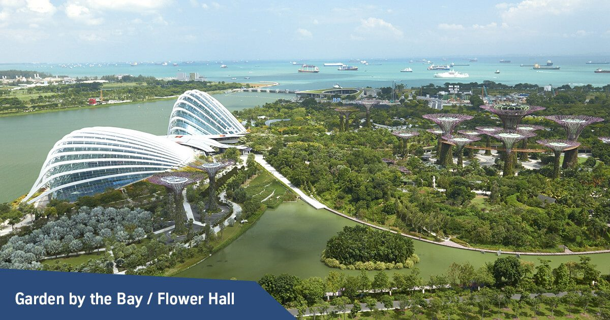 Garden by the Bay - Flower Hall