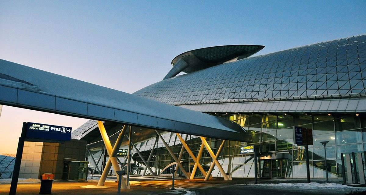 "Often coined ""Best Airport Worldwide"": Incheon, South Korea."