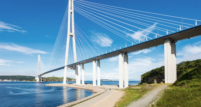 Rusky Bridge: the world's longest cable-stayed bridge in Vladivostok.