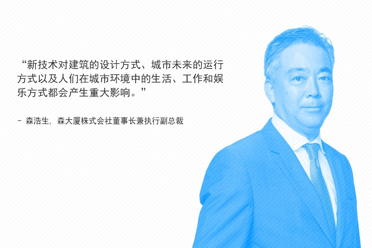 Mori Quote Chinese