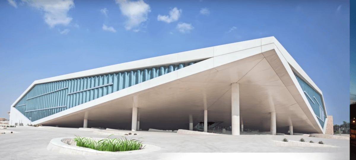 bibliothèque municipale de Doha