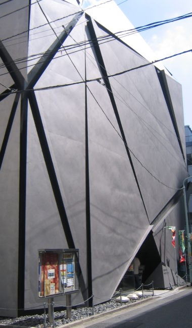 Théâtre Jimbocho par Nikken Sekkei Ltd