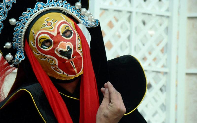 Beijjing Costumed Person